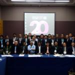 APSIC Annual General Meeting