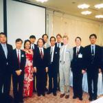 Kokura, 1994