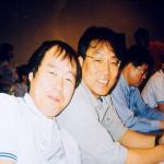 S. Saito & S.J. Park - ASAN, Seoul, 1995